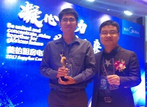 NOVEMBER 2017: SANHUA AWECO CHINA IS GRANTED '2017 EXCELLENT SUPPLIER & OUTSTANDING R&D AWARD' BY MIDEA HOME APPLIANCE